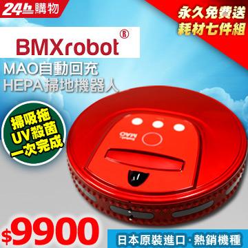 DMAX0H-A9006OA4E000_56728c3365ed7