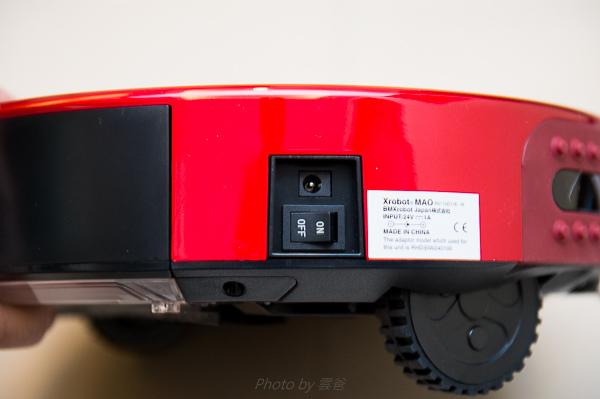 BMXrobot MAO-45