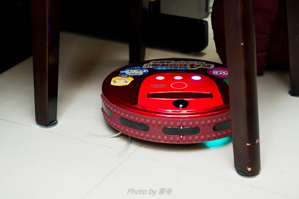 BMXrobot MAO-108