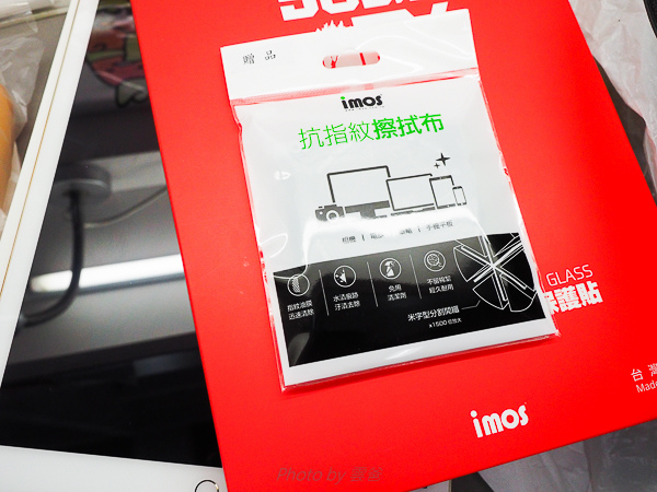 imos滿版玻璃保護貼for ipad Pro -77