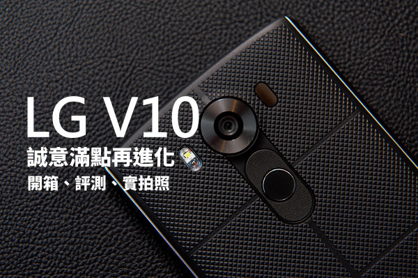 LGV10 (H962)-92