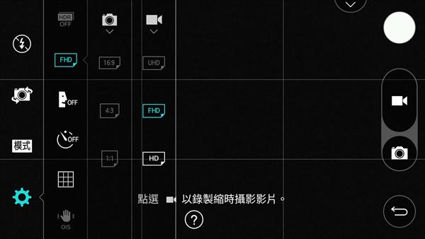 Screenshot_2015-03-06-15-03-58
