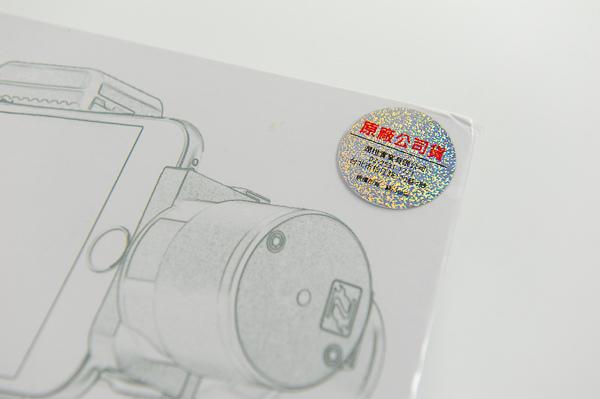 智雲三軸穩定器Z1 SMOOTH-6