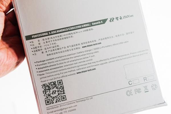 智雲三軸穩定器Z1 SMOOTH-9
