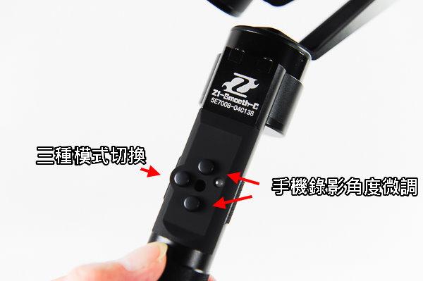 智雲三軸穩定器Z1 SMOOTH-20