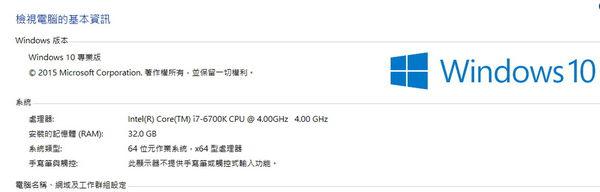 32GB.jpg