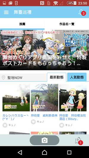 Screenshot_2015-11-18-23-50-53