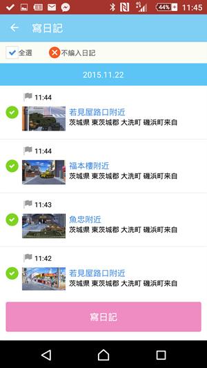 Screenshot_2015-11-22-11-45-08