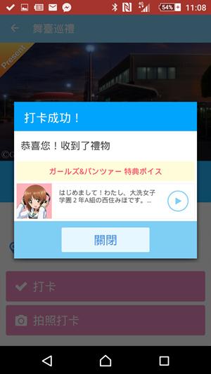 Screenshot_2015-11-22-11-09-01