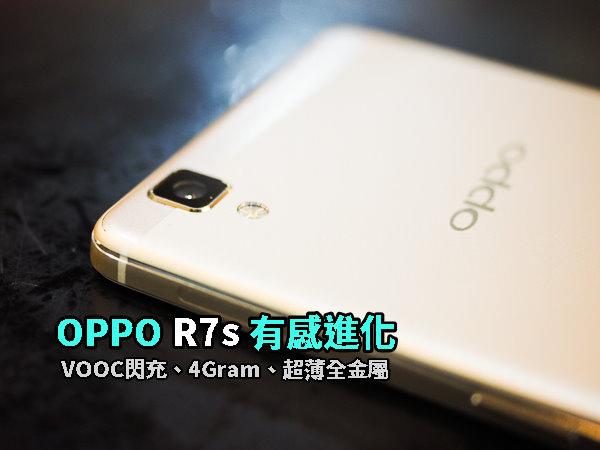 OPPO R7S-34