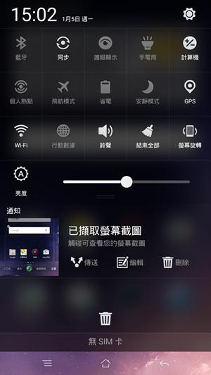Screenshot_2015-01-05-15-02-17-37