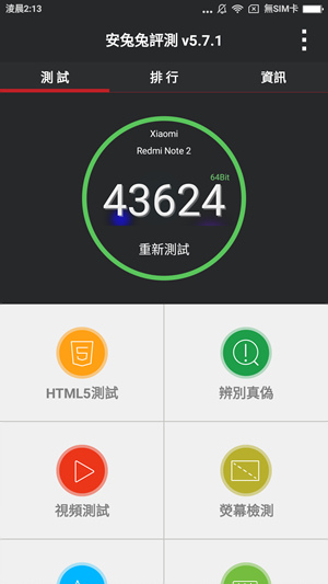 Screenshot_2015-11-11-02-13-32