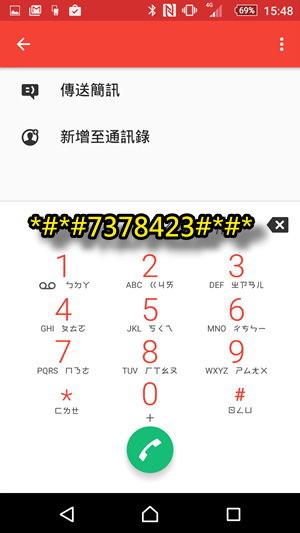 Screenshot_2015-11-10-15-48-25