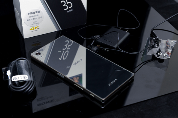 Z5 Premium-134