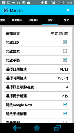 Screenshot_2015-10-25-14-43-51