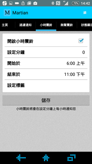 Screenshot_2015-10-25-14-42-56
