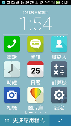 Screenshot_2015-10-29-01-54-43