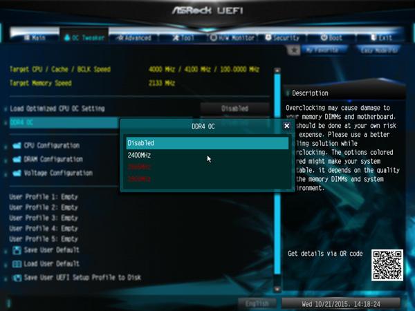 僅特別的記憶體顆粒可以開啟DDR4一鍵超頻選項