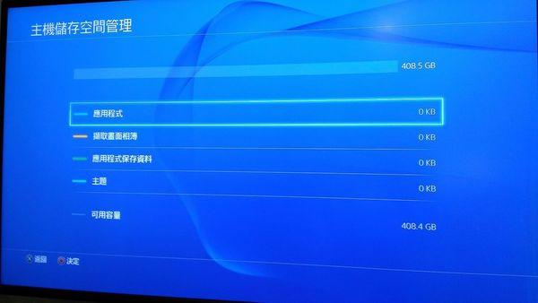 HDD 500GB.jpg