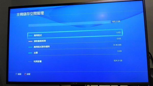 SSD 960GB-01.jpg