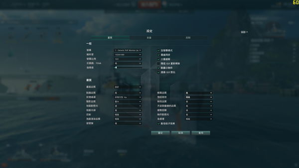 World of Warships-01.jpg