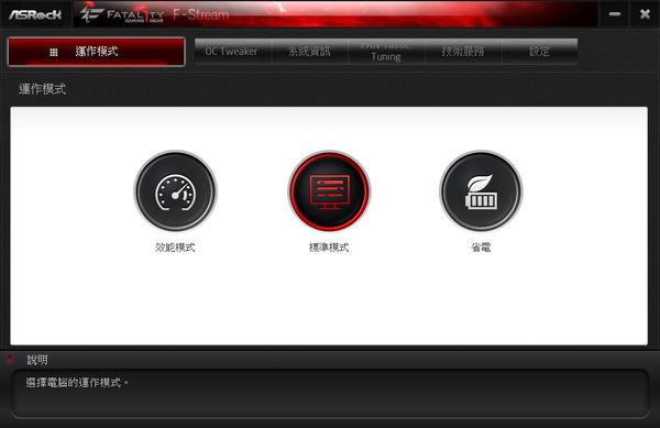 F-Stream Tuning-0.jpg
