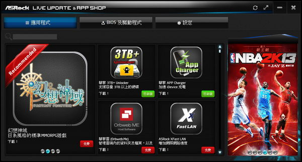 APP Shop-1.jpg
