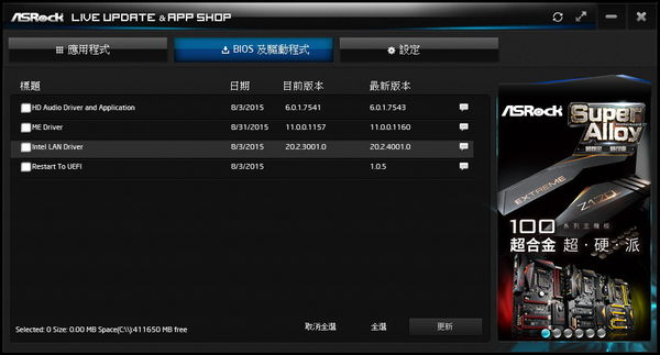APP Shop-2.jpg