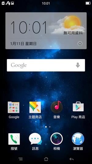 Screenshot_2015-01-11-10-01-24-96