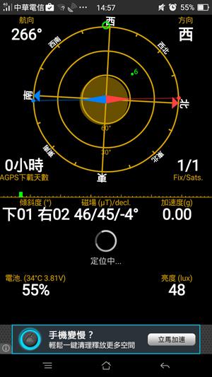 Screenshot_2015-08-29-14-57-01-72