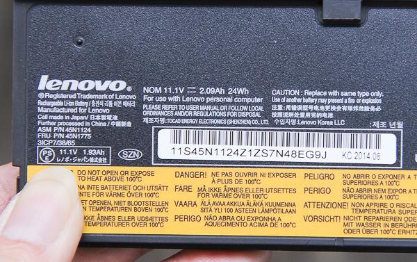 ThinkPad X240-9