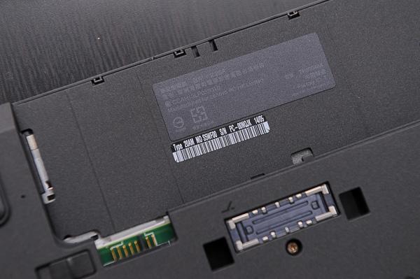 ThinkPad X240-110