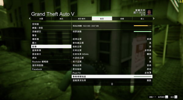 GTA5-HD-00.jpg