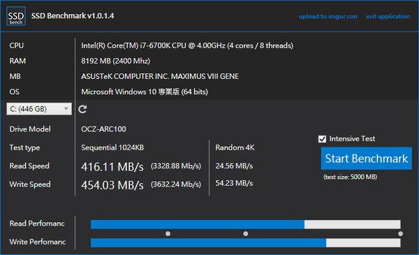 SSD Benchmark Arc 100.jpg