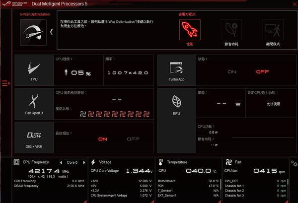 ASUS AI Suite III.jpg