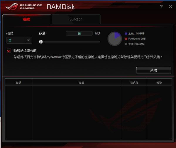 ROG RAMDisk.jpg