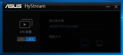 HyStream.jpg