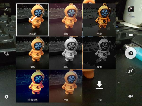 Screenshot_2015-07-21-00-18-05
