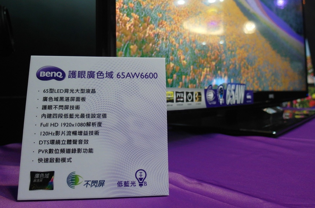 SAM_0853.JPG