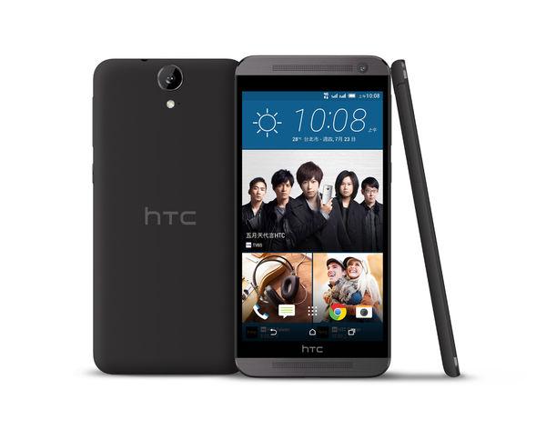 HTC One E9 dual sim 碧璽黑