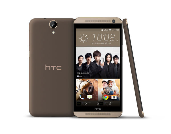 HTC One E9 dual sim 亮琥珀