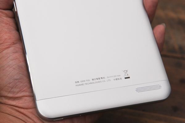 HUAWEI MediaPad X2-18