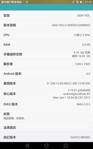 Screenshot_2015-07-16-07-49-52