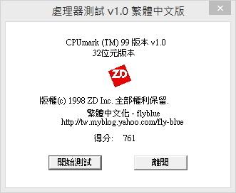 4790K-CPUMark 99.jpg