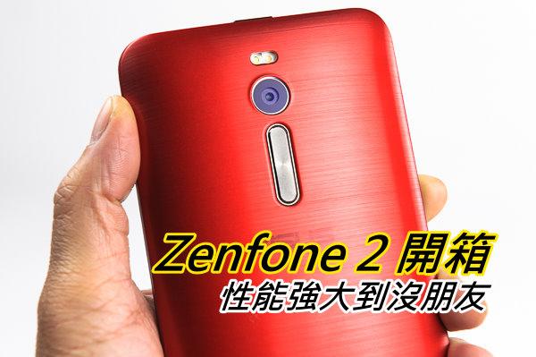 Zenfone2-52