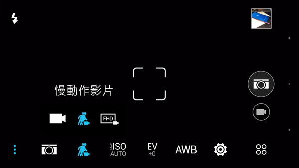 Screenshot_2015-05-23-11-11-58