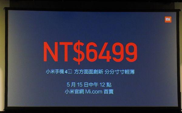 P5070244