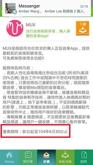 Screenshot_2015-04-27-22-18-40