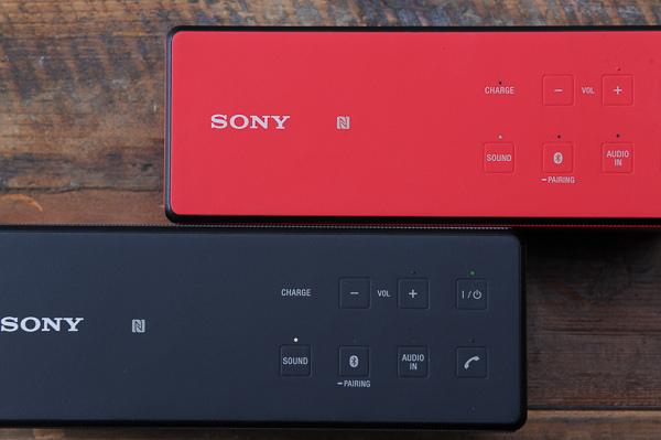 Sony SRS-X3-32