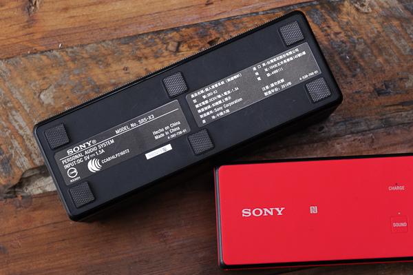 Sony SRS-X3-36
